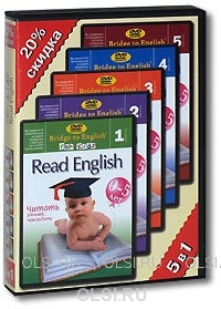 DVD - Bridge to English for Kids. Read English (5 в 1)
