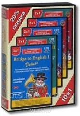 DVD - Bridge to English Deluxe (10 в 1)
